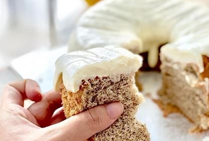 Picture of TWG Earl Grey Chiffon Cake with Whipped Cream Cheese Frostings